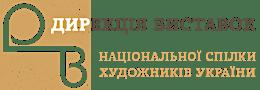 direkcia_vistavok